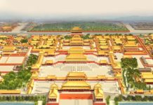 A panoramic picture of Palace Museum. (Photo by the official website of Palace Museum)