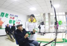 Several old men do physical exercises with the fitness and recovery equipment at a community-based elderly care service center in southwest China's Chongqing, Jan. 18, 2018. (Photo from CFP)