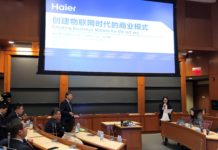 """Zhang Ruimin, chairman of the board of directors and CEO of Haier Group, gives a presentation """"Creating Business Models for the Internet of Things (IoT) era"""" at Harvard University, March 7, 2018. (Photo by Zhang Penghui from People's Daily)"""