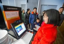 A faculty of Zhejiang University has her face scanned in the canteen before she takes meals. (Photo from zjol.com.cn)