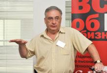 Professor Mikhail Y. Natenzon