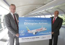 Ethiopian Manchester