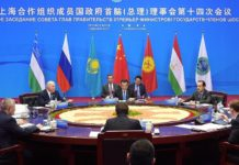 Shanghai Cooperation Organization
