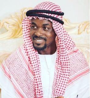 Nana Appiah Mensah (NAM 1)