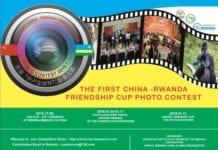 China-Rwanda Friendship Cup Photo Contest