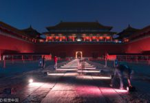 Night view of Forbidden City. [Photo/VCG]