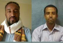 Elias Gebru And Berihun Adane