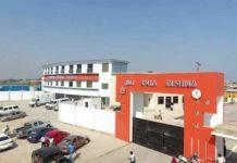 Bukom Boxing Arena