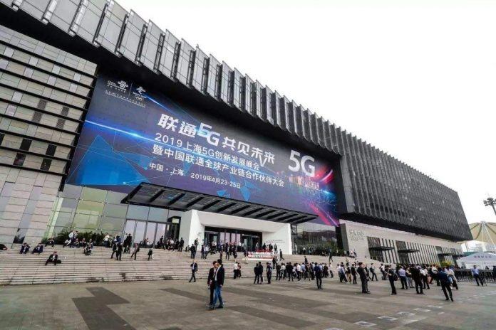 China's 5G rollout