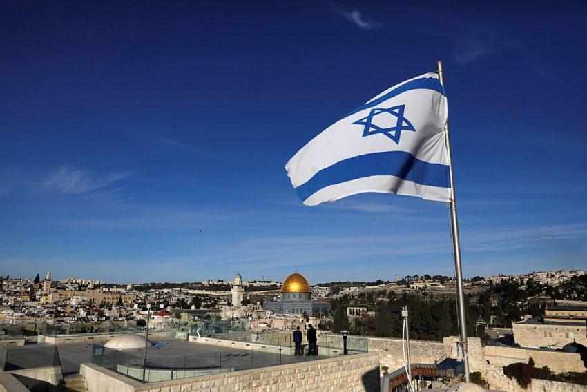 Israeli Parliament to Vote on New President on Wednesday