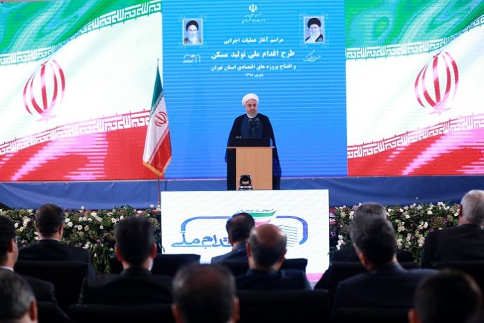 Iranian President Hassan Rouhani delivers a speech in Tehran, Iran, on Aug. 27, 2019. Iranian officials on Tuesday urged the United States to lift its sanctions against Iran to pave the way for talks on mutual issues. (Iran's Presidential Office/Handout via Xinhua)