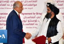 US, Afghan Taliban Sign Peace Deal