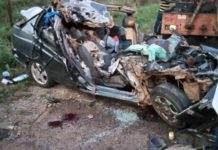 Accident Death