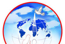 Christ Apostolic Church International Cac