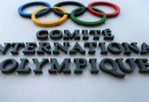 International Olympic Committee Ioc