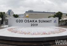 Main venue of G20 Summit in Osaka, Japan, in June, 2019 Photo: Zou Zhidong/GTv