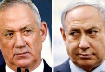 Israel Th Election