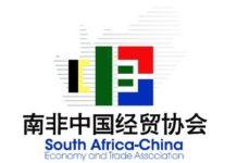South Africa-China Economic and Trade Association (SACETA)