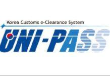 Uni Pass Technology