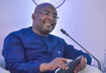 Vice President Mahamudu Bawumia