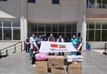 China Support Ethiopia