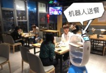 A food delivery robot sends dishes to diners at a barbecue outlet in Beijing. Photo from the Weibo page of the barbecue restaurant