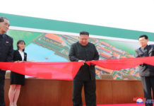 Dprk S Official Newspaper Publishes New Photos Of Kim Jong Un