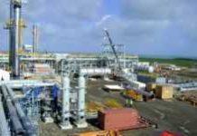 Ghana Gas Company