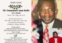 The late Ghana goal keeper Emmanuel Anue Kofie