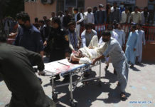 Killed In Suicide Blast At Funeral In Eastern Afghanistan