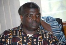 Mr Alex Frimpong Chief Executive Officer Of Gea