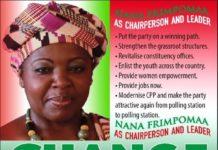 Nana Frimpomaa Sarpong