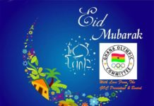 Ramadan celebrations