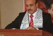 Palestinian Ambassador