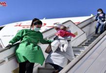 Syrians Stranded In Egypt Return Home