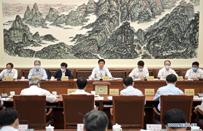 Chinese Lawmakers