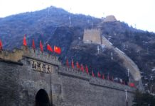 Photo taken on March 8 shows Dajingmen Pass, one of the four famous passes of the Great Wall of China located in Zhangjiakou, Hebei province. (Photo by Chen Xiaodong, People's Daily Online)
