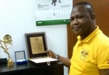 Goodwill Agyeman