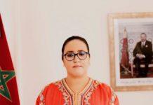 Ambassador Imane Ouaadil