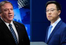 China Us Ties
