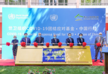 Photo shows the launching ceremony of the COVID-19 Solidarity Response Fund for WHO-Action of China. (Photo from the official website of the China Population Welfare Foundation)
