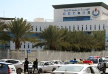 Photo taken on Feb. 12, 2020 shows the National Oil Corporation in Tripoli, Libya. Libya's National Oil Corporation (NOC) on Tuesday said suspension of oil exports due to closure of oilfields and ports caused losses worth more than 1.3 billion U.S. dollars so far. (Photo by Hamza Turkia/Xinhua)