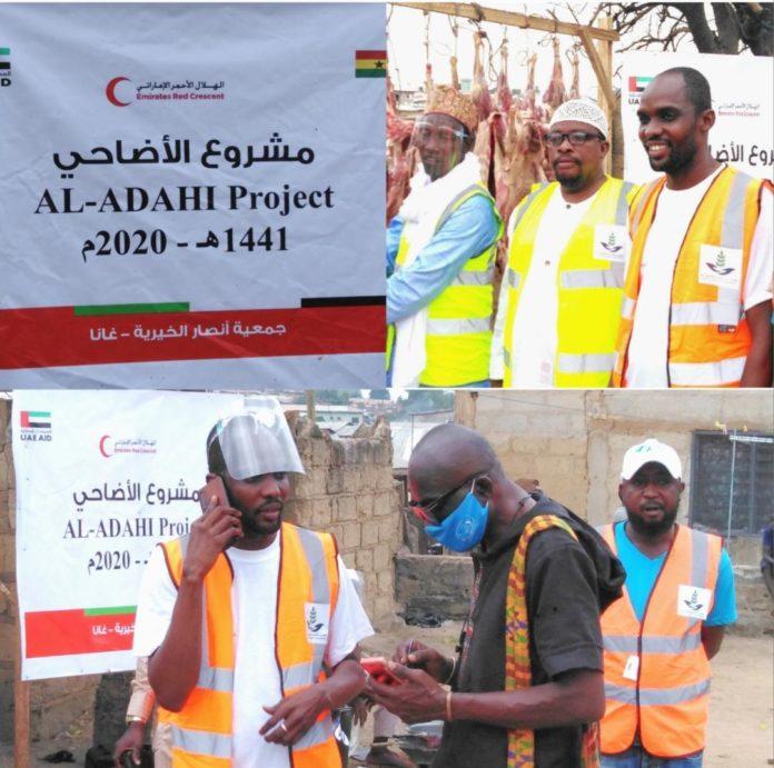 Al Adahi' Project