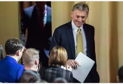 MOSCOW, May 12, 2020 (Xinhua) -- File photo taken on Dec. 19, 2019 shows Kremlin spokesman Dmitry Peskov at Russian President Vladimir Putin's annual press conference in Moscow, Russia. Kremlin spokesperson Dmitry Peskov has been hospitalized after contracting COVID-19, Russian media reported Tuesday. (Xinhua/Bai Xueqi)