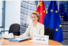 BRUSSELS, June 22, 2020 (Xinhua) -- European Commission President Ursula von der Leyen attends the 22nd China-European Union (EU) leaders' meeting in Brussels, Belgium, June 22, 2020. The 22nd China-EU leaders' meeting was held via video link on Monday. (European Union/Handout via Xinhua)