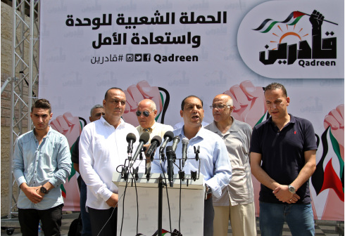 GAZA, July 26, 2020 (Xinhua) -- People attend a press conference in Gaza City, on July 26, 2020. Dozens of Palestinians, mostly young people, launched on Sunday a campaign to urge Palestinian President Mahmoud Abbas' Fatah party and Hamas, ruler of the Gaza Strip, to achieve national reconciliation to confront the rising threat of the Israeli government. (Photo by Rizek Abdeljawad/Xinhua)