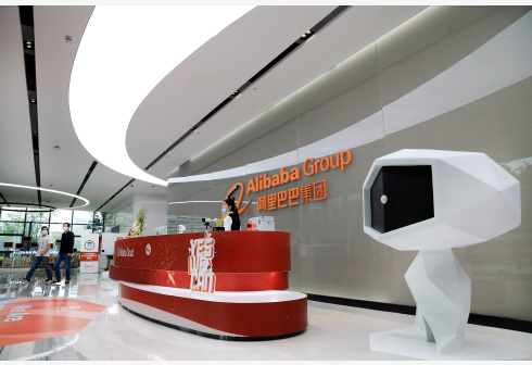 BEIJING, July 11, 2020 (Xinhua) -- Photo taken on July 3, 2020 shows the research center of the Chinese e-commerce giant Alibaba on the