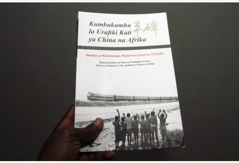DAR ES SALAAM, Aug. 20, 2020 (Xinhua) -- Photo taken on Aug. 20, 2020 shows a newly-launched Swahili version book documenting history of the Tanzania-Zambia Railway titled