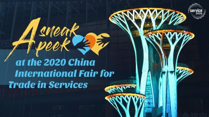 A poster of the 2020 China International Fair for Trade in Services (CIFTIS). (Photo/Official website of China International Fair for Trade in Services)