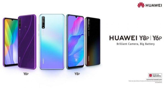Huawei Y Series